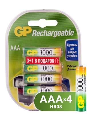 Аккумуляторная батарея GP ААА (HR03) 1000 мАч, 4 шт