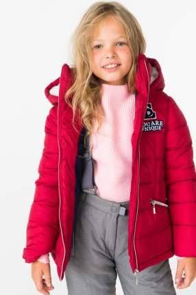 Куртка для девочки Gulliver, цв.красный, р-р 122