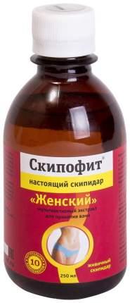 Скипидар Скипофит «Женский», 250 мл