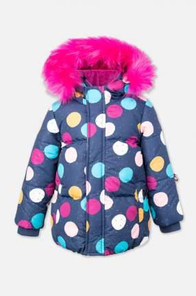 Куртка для девочки PlayToday, цв.синий, р-р 80