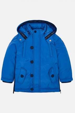 Куртка для мальчика Mayoral, цв.голубой, р-р 128