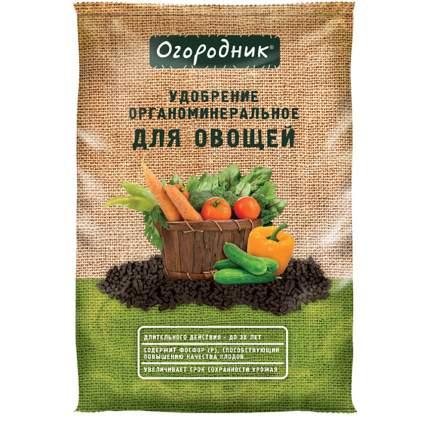 Органоминеральное удобрение Огородник Для овощей Уд0101ОГО19 0,7 кг