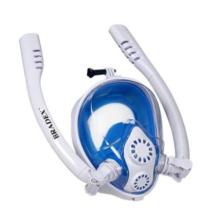 Маска для плавания Bradex SF 0554 белая/синяя