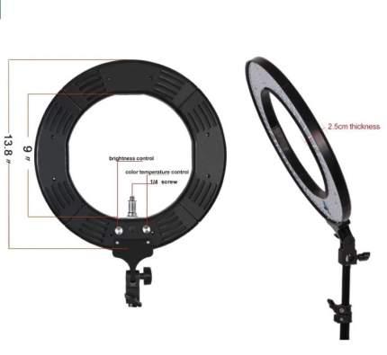 Кольцевая лампа OKIRA LED Ring 336 CY