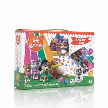 Игра настольная 44 Котенка Алмаз-Бум VT8055-07 Vladi Toys