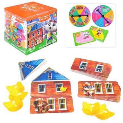 Игра настольная Vladi Toys 44 Котенка Мяу-Ленд