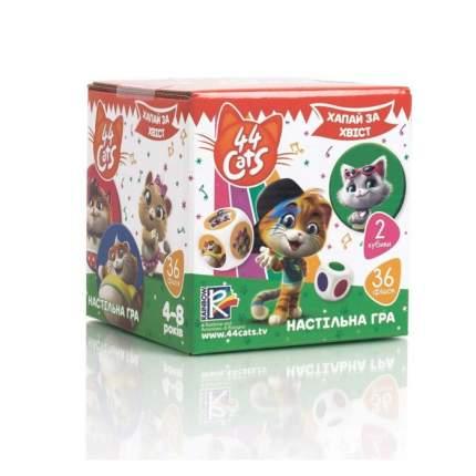 Игра настольная 44 Котенка Хватай за хвост VT8022-03 Vladi Toys