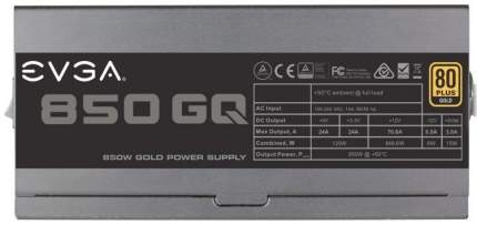 Блок питания компьютера EVGA 210-GQ-0850-V2