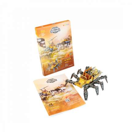Сборная модель из картона Октопус