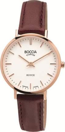 Наручные часы кварцевые женские Boccia Titanium 3246