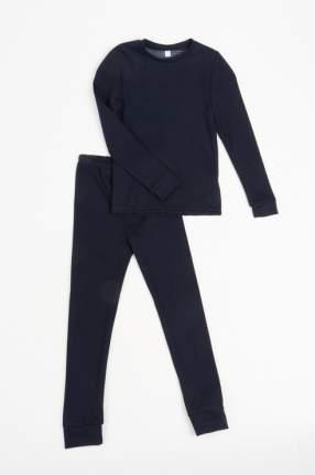 Комплект термоодежды для мальчика Утенок, цв.синий, р-р 140