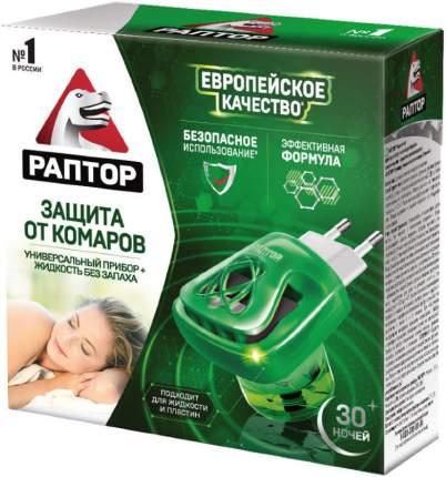 Набор Раптор фумигатор и жидкость без запаха 30 ночей