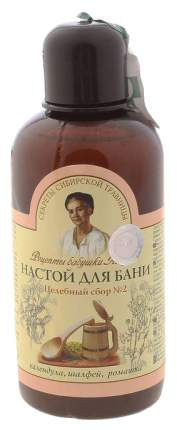 Настой для бани Рецепты бабушки Агафьи №2 250 мл