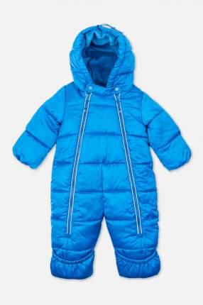 Комбинезон утепленный для мальчика PlayToday, цв.голубой, р-р 56