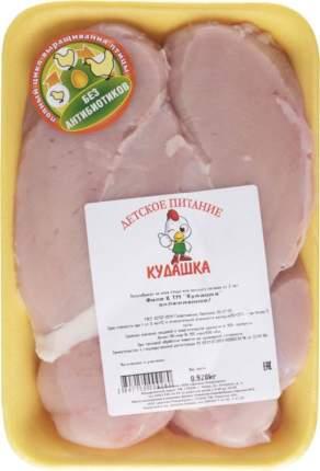 Филе цыпленка бройлера Кудашка охлажденное ~900 г
