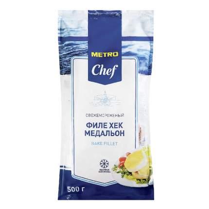 Хек Metro Chef замороженный филе медальоны 500 г