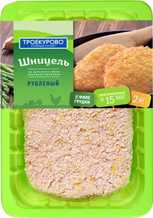 Шницель куриный Троекурово охлажденный 420 г