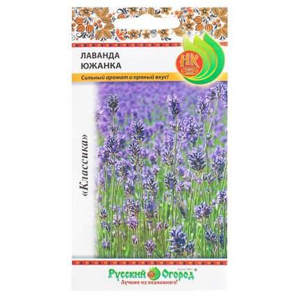 Семена цветов Русский огород 308101 Лаванда Южанка 0,1 г