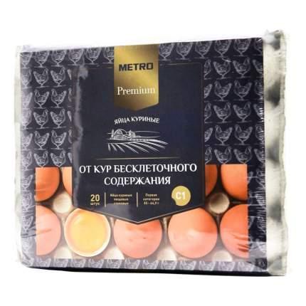 Яйцо куриное Metro Premium С1 20 шт