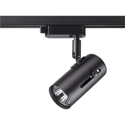 Трековый светильник Novotech Pipe 370412