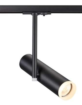 Трековый светильник Novotech Batra 370575