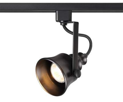 Трековый светильник Novotech Veterum 370548