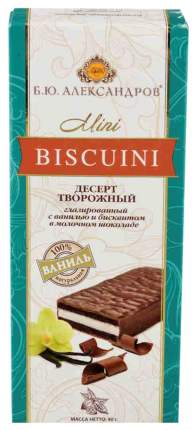 Десерт Б.Ю.Александров mini biscuini 20%ваниль 40г