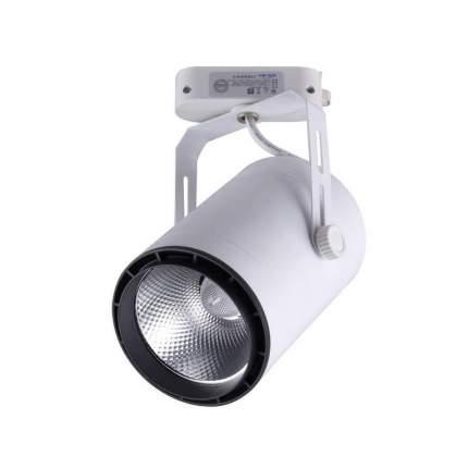 Трековый светодиодный светильник Kink Light Треки 6483-1,01