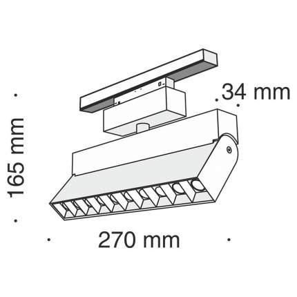 Трековый светодиодный светильник Maytoni Track Lamps TR015-2-20W4K-B
