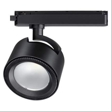 Трековый светодиодный светильник Novotech Pirum 358435