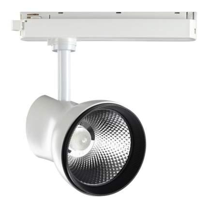 Трековый светодиодный светильник Novotech Pirum 358438