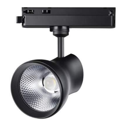 Трековый светодиодный светильник Novotech Pirum 358439