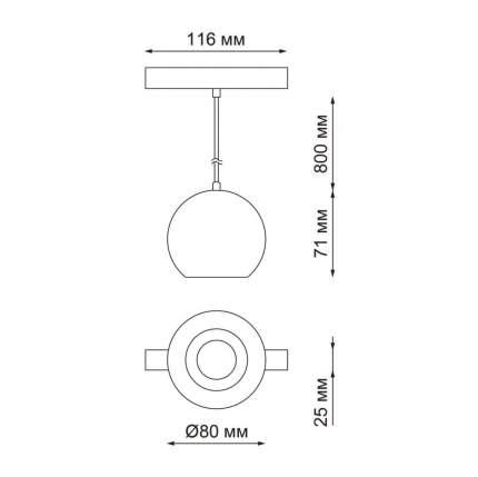 Трековый светодиодный светильник Novotech Flum 358401