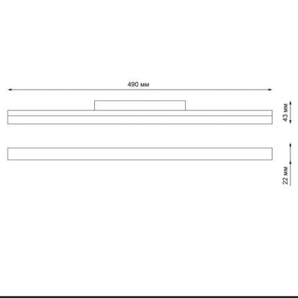 Трековый светодиодный светильник Novotech Flum 358420