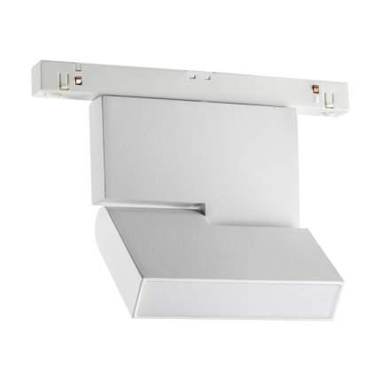 Трековый светодиодный светильник Novotech Flum 358466