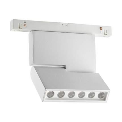 Трековый светодиодный светильник Novotech Flum 358468