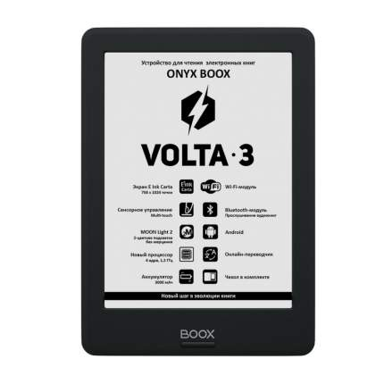 Электронная книга Onyx Boox Volta 3