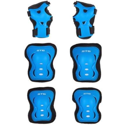 Комплект защиты STG YX-0317; синий; S