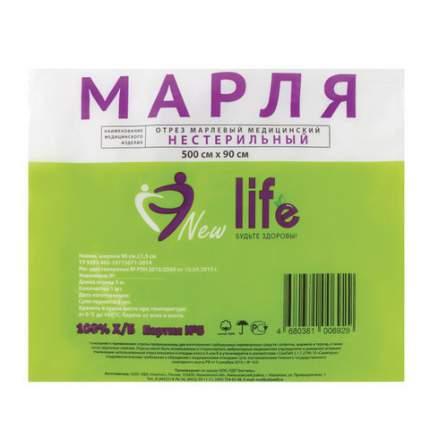 Марля медицинская отбеленная ОТРЕЗ 0,9х5 м плотность 36 (±2) г/м2
