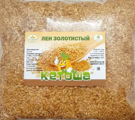 Семена льна золотистого 500 гр