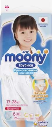 Трусики для девочек MOONY одноразовые 13-28 кг XXL 26 шт. MOONY
