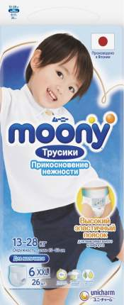 Трусики для мальчиков MOONY одноразовые 13-28 кг XXL 26 шт.