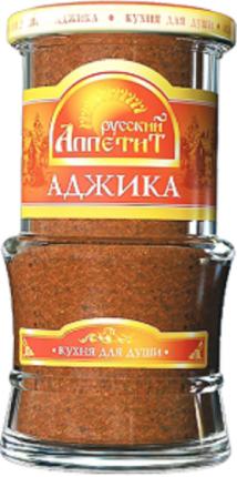 Аджика Русский аппетит 190 г