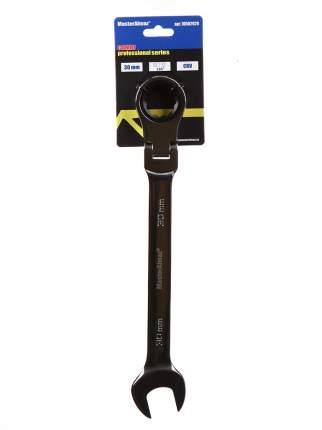 Ключ MasterAlmaz 30mm трещеточный с гибкой головкой 10502929