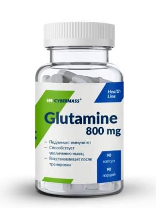 Глютамин CYBERMASS Glutamine (90 капсул)