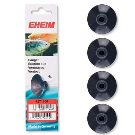 Присоска для помпы Eheim для 2007/2048/1212/AQUABALL/1100/1101