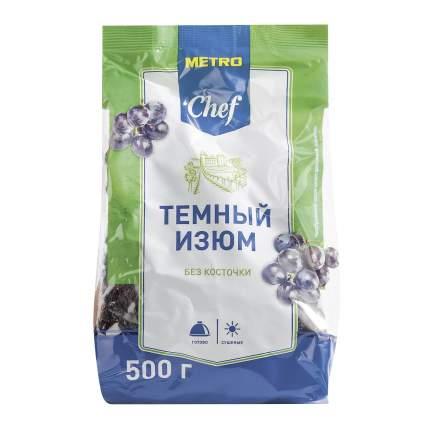 Изюм Metro Chef темный без косточки 500 г