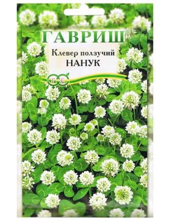 Семена газонных трав и сидератов Гавриш Клевер ползучий белый Нанук 0,1 кг