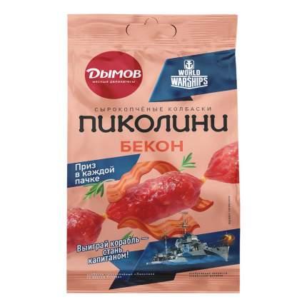Колбаски Дымов пиколини бекон сырокопченые 50 г
