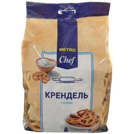 Крендель Metro Chef с морской солью 250 г